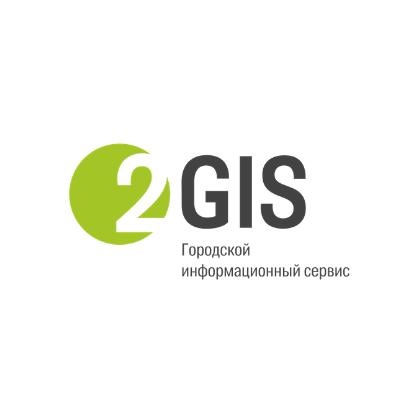 photo-2-ГИС Саратов
