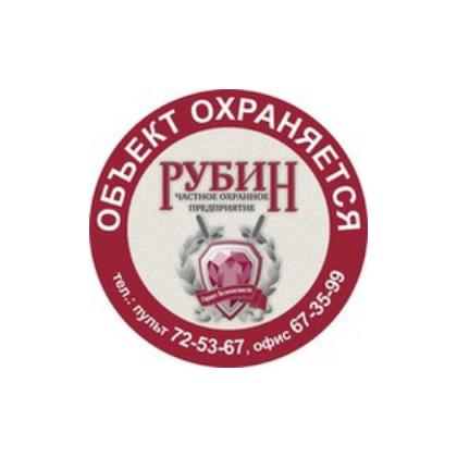 """photo-ЧОП """"РУБИН"""""""